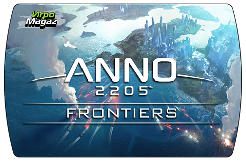 Anno 2205 – Frontiers