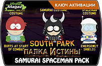 South Park The Stick of Truth – Samurai Spaceman Pack