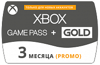 Подписка Xbox Game Pass Ultimate (Promo) на 3 месяца для Xbox One и ПК