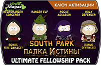 South Park: Палка Истины - Ultimate Fellowship Pack