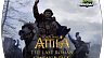 Total War Attila - The Last Roman Campaign Pack