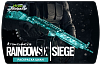 Tom Clancy's Rainbow Six: Siege. Cyan Weapon Skin