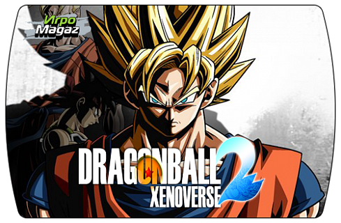 Dragon Ball Xenoverse 2 (ключ для ПК)