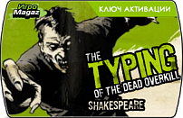 Typing of the Dead - Shakespeare of the Dead