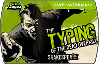 Typing of the Dead – Shakespeare of the Dead