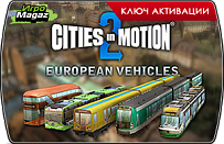 Cities In Motion 2 – European Vehicle Pack