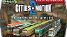 Cities In Motion 2 – European Vehicle Pack (ключ для ПК)