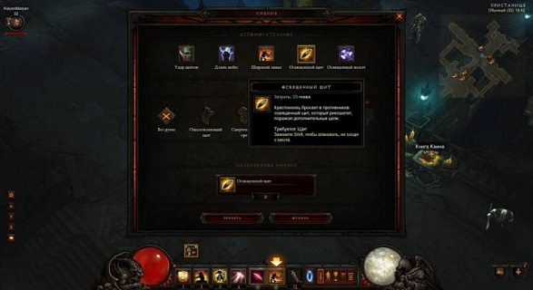 Diablo 3 Battle Chest