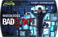 Watch Dogs – Bad Blood