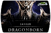 The Elder Scrolls V: Skyrim - Dragonborn (DLC 2)