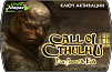 Call of Cthulhu Dark Corners of the Earth (ключ для ПК)