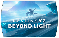 Destiny 2 Beyond Light (ключ для ПК)