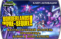 Borderlands The Pre-Sequel – Ultimate Vault Hunter Upgrade Pack The Holodome Onslaught