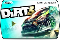 DiRT 3 Complete Edition (ключ для ПК)
