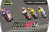 MotoGP 14 Seasons Pass (ключ для ПК)