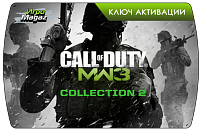 Call of Duty: Modern Warfare 3 - Collection 2