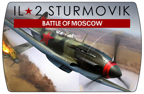 IL-2 Sturmovik Battle of Moscow (ключ для ПК)