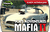 Mafia 2 – Joe's Adventures (ключ для ПК)