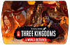 Total War Three Kingdoms – A World Betrayed (ключ для ПК)