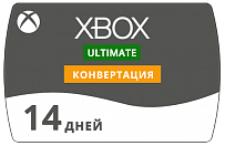 Подписка Xbox Game Pass Ultimate на 14 дней – КОНВЕРТАЦИЯ (ключ для Xbox и ПК)