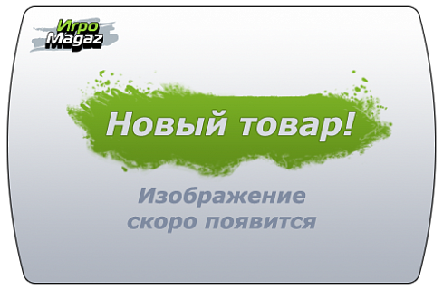 Army of Two (Classic) для Xbox 360